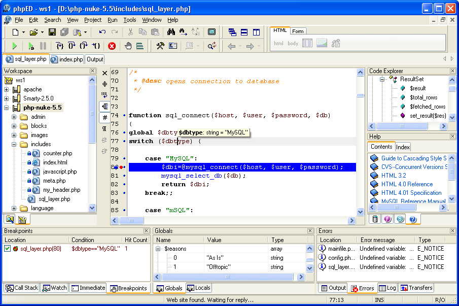 PHPEd PHP IDE, Main view